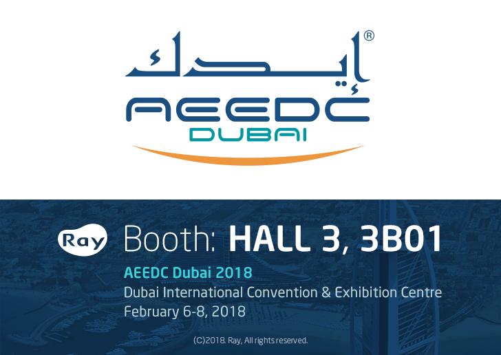 AEEDC Dubai 2018